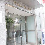 弁護士法人 長瀬総合法律事務所 水戸支所 第5プリンスビル入り口