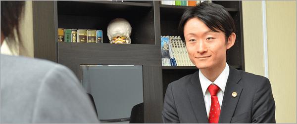 弁護士 斉藤 雄祐(さいとう・ゆうすけ)(茨城県弁護士会所属)